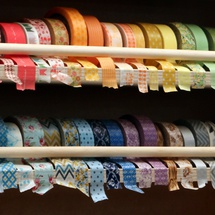washi-tape-main-480-13410.1406051934.215.215.jpg